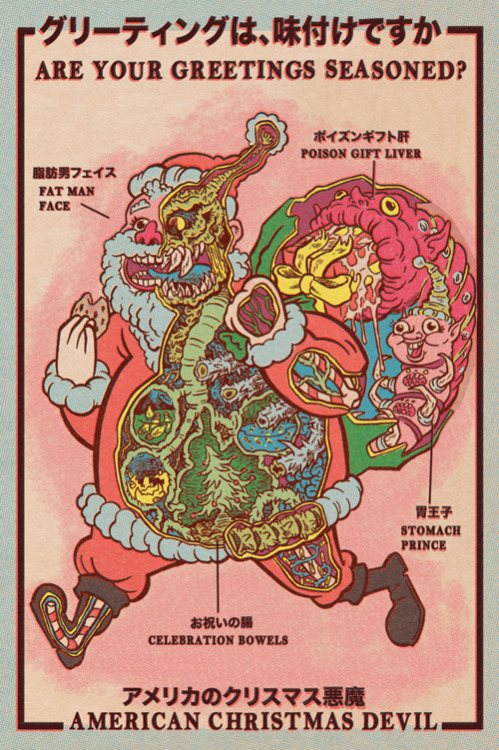 """American Christmas Devil"" by Brad McGinty."