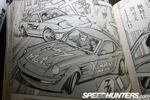 andyysouth:  I really need to read this manga. Shakotan Boogie seems so dope!