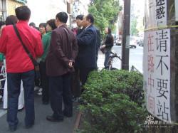 为何世界不喜欢今天的中国人?