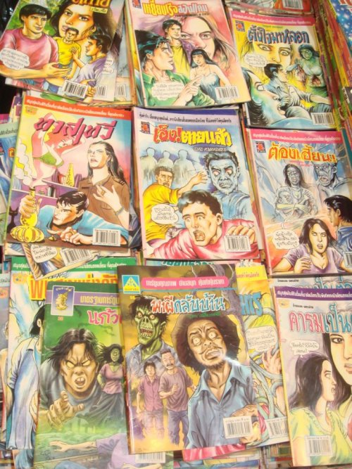What: Thai ghost comic books Where: On Nut Fair