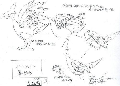 fuckyeahbetapokemonart:  Concept art for the Pokemon Skarmory done for the Johto Pokemon anime, this page details how Skarmory's wings work