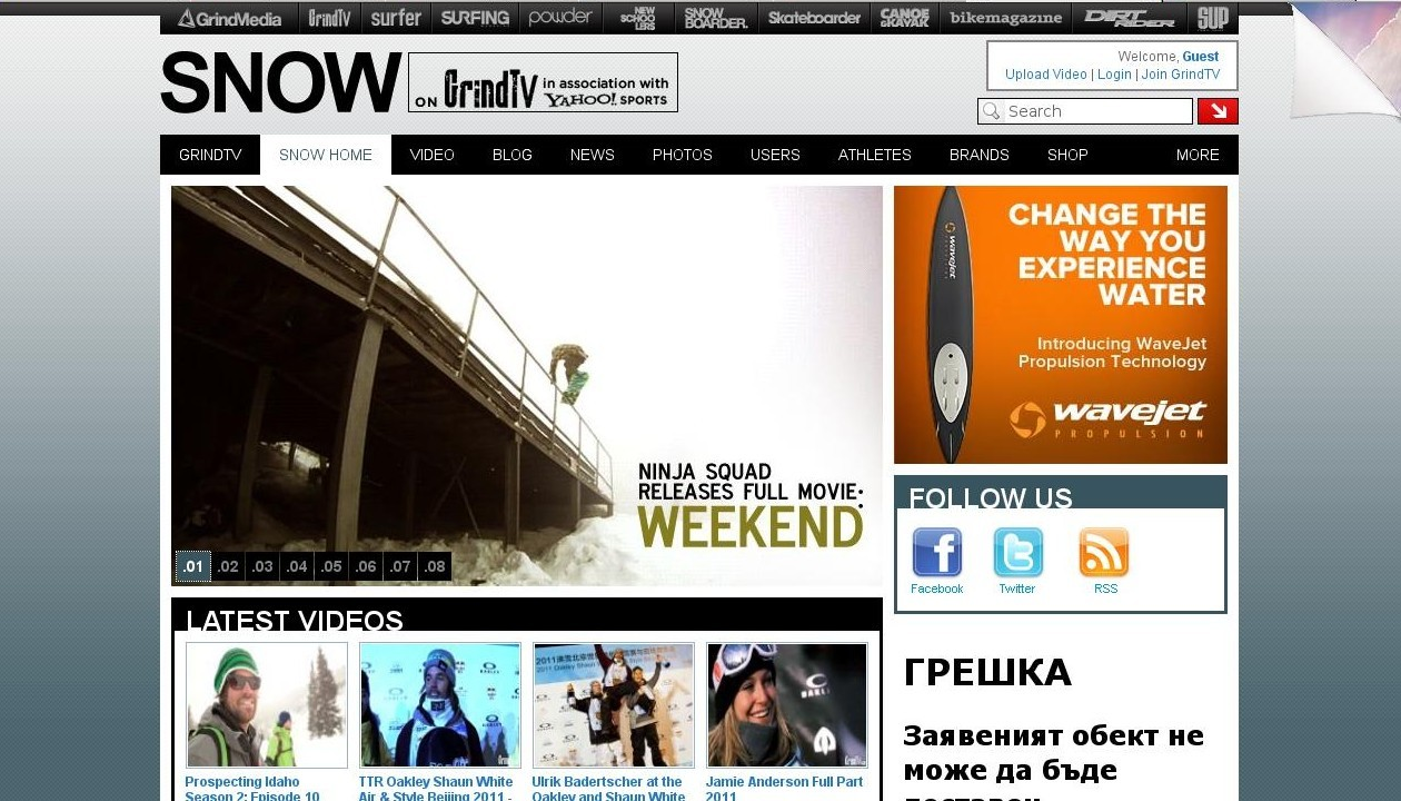 "We are on grindtv.com! Check out Stanimir with sick libslide, at the ender of our new video ""Weekend""."