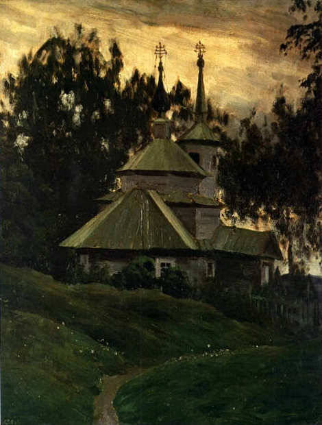 printedorotherthings:  BAKST Village Church. 1903-1904. Oil on canvas, 48x39 cm.  The Russian Museum, St Petersburg.