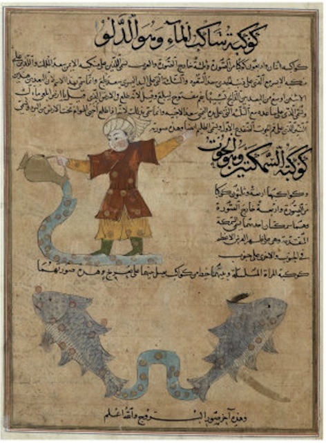 badesaba:    كتاب عجائب المخلوقات وغرائب الموجودات Aquarius and Piscis, from : Marvels of Things Created and Miraculous Aspects of Things Existing by Qazwīnī