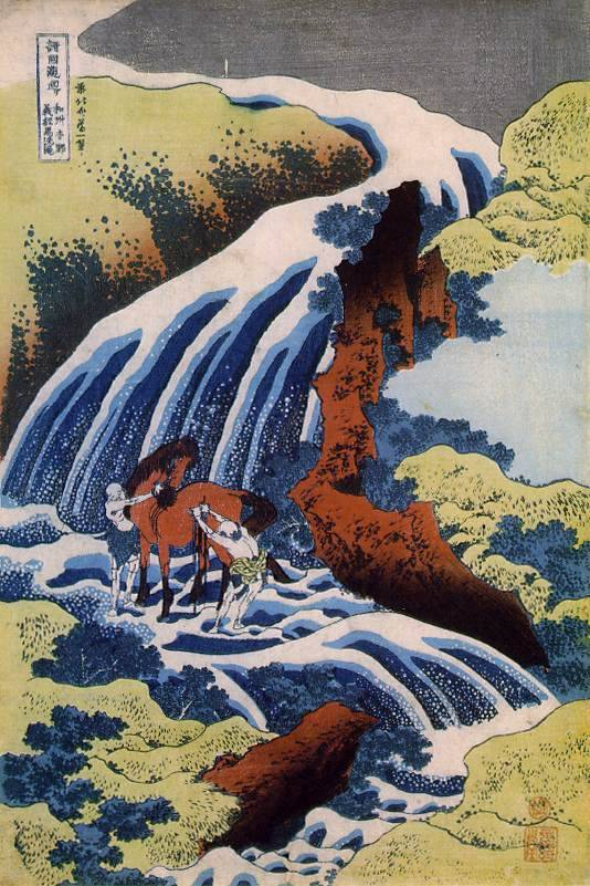cavetocanvas:  Hokusai, The waterfall where Yoshitsune washed his horse, Yoshino, Yamato Province, c. 1832