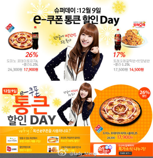 [ENDORSEMENT] Victoria Auction - Food Promotions  cr: lady_Meng - via forsongqian Lils