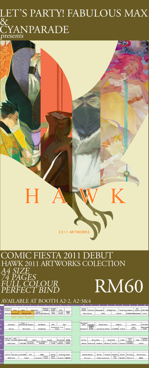 An artbook with Hwei, Amei, Wratty!!More info here This is truly a blessing, am so honoured to be able to be in the same book with these fabulous godly peeps!