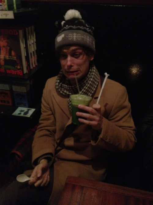 gublernation:  this green juice tastes great!  What is that!?