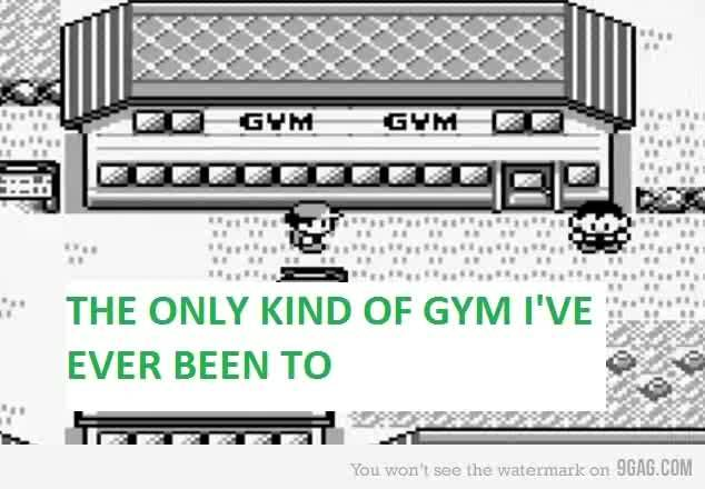 this is the real gym