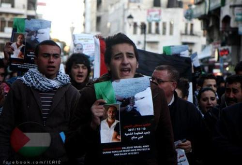 madeinnablus:   People gather in Ramallah to mourn the death of Mustafa Tamimi- Dec. 10, 2011.