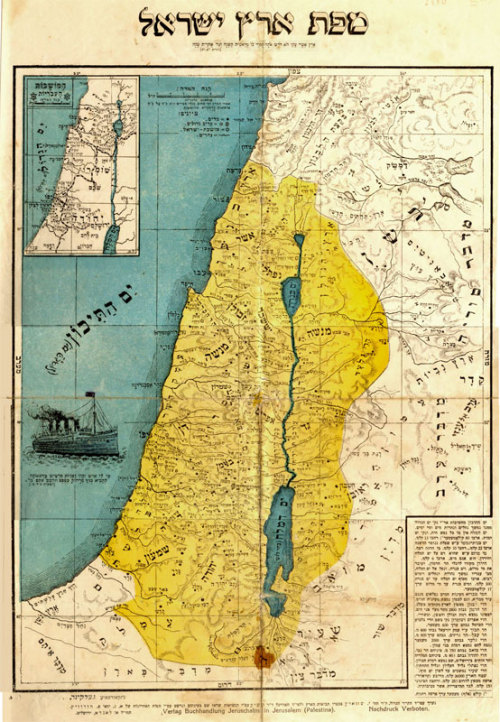 "judaizers:  cartographymaps:  A. Landa, 1914, Jewish Settlements in Eretz Israel   Fun fact: Before they settled on the more neutral ""State of Israel"" they batted around several other names, including the biblically-charged ""Land of Israel"" (Eretz Israel)  Well, I'd say ""Yisrael"" and ""Eretz Yisrael"" are pretty much the same.  Simon Rawidowicz, a Hebrew scholar, sent a letter to Ben-Gurion upon the state's creation asking him not to call it Israel, because Israel refers to all Jews no matter their location.  So actually, maybe Eretz Yisrael is less controversial.  They considered other names as well: Zion, Country of the Jews (sounds better in Hebrew; or maybe I can't translate ""Medina"" properly), Judea, and Cactus (""Tzabar"", which refers to native-born Israelis)."