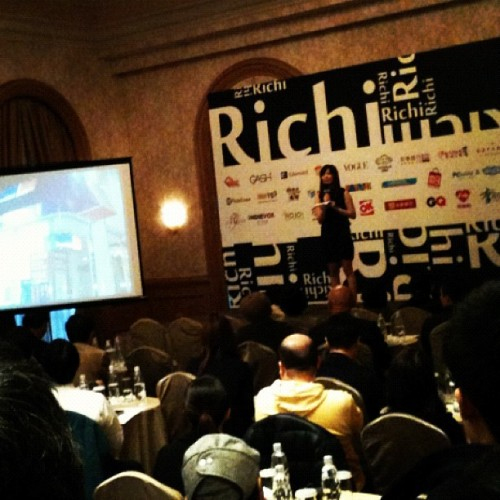 Richi.com launch press conference.  (Taken with Instagram at The Sherwood Taipei Hotel)