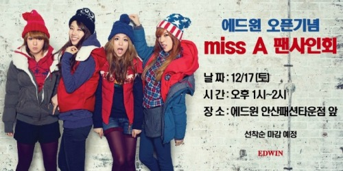 miss A Fansign Event on 12/17