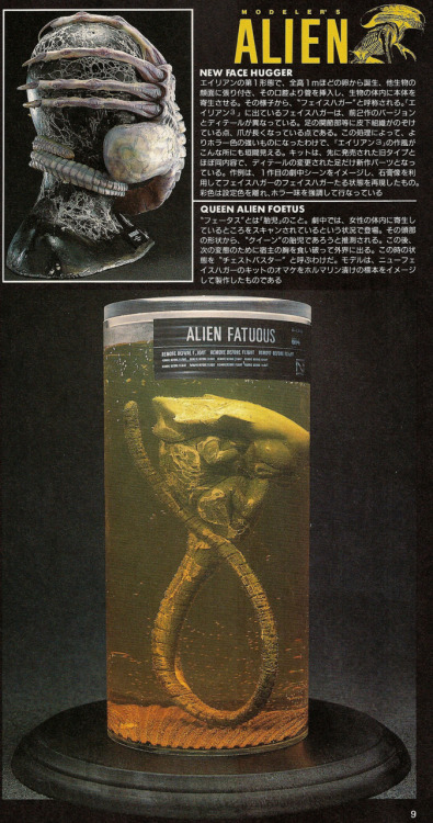Queen Alien Foetus and Face Hugger. Hobby Japan, No. 278, July 1992.