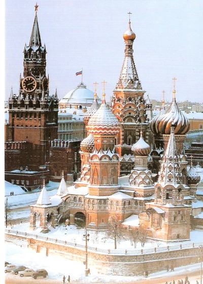 let-us-see-the-world:  Moscow, Russia