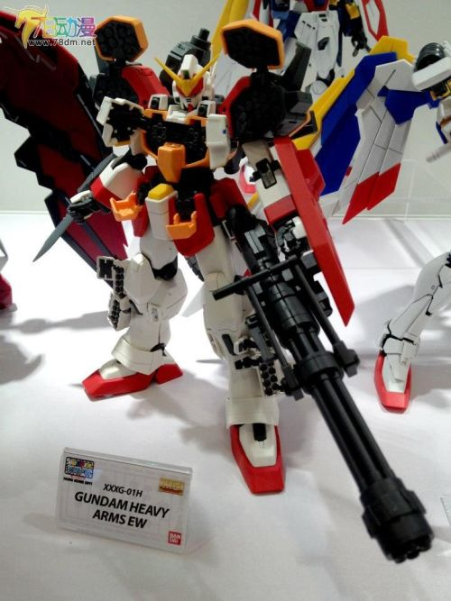 Gundam Heavy Arms