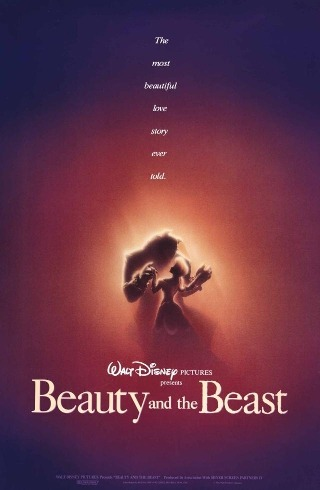 "I am watching Beauty and the Beast                   ""I watched the Beauty and the Beast (3D) trailer. Excited to see the premiere!""                                            115 others are also watching                       Beauty and the Beast on GetGlue.com"