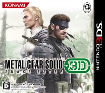 Here's the final box art for Metal Gear Solid: Snake Eater 3D. The Nintendo 3DS game is due out in March and is a 3D version of the PS2 classic, Metal Gear Solid 3: Snake Eater. The box art features the protagonist, Naked Snake and his mentor The Boss. If you have the 3D handheld, this game is certainly one to pick up! For more news and features - follow BroGamer. Or feel free to submit a piece, join the Brommunity.