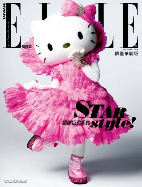 Hello Kitty was on the cover of Elle in Taiwan!