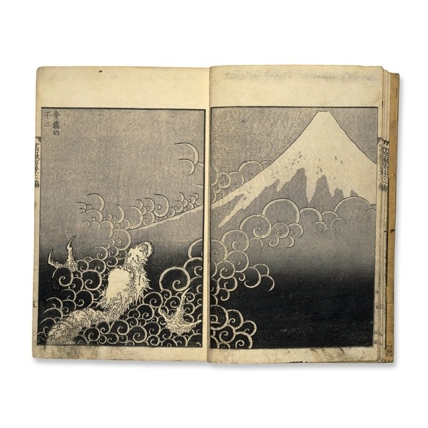 Katsushika Hokusai, Dragon ascending Mount Fuji from 'One Hundred Views of Mount Fuji' (Fugaku hyakkei), a woodblock print Japan, Edo period, published AD 1835 Woodblock-printed book in three volumes, published by Seirindō, Edo (and others) http://www.britishmuseum.org/explore/highlights/highlight_objects/asia/k/katsushika_hokusai,_dragon_asc.aspx