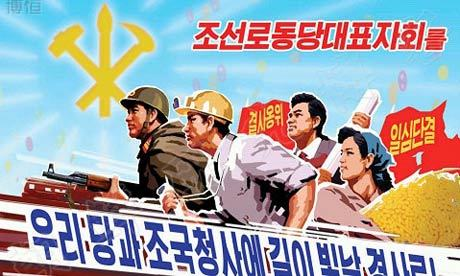 fuckyeahmarxismleninism:  Red salute to the people of socialist North Korea, the Workers' Party and the Korean People's Army!