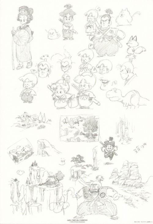 Some sketches done by Toriyama of various characters from his 1987 manga, Kennosuke-sama.