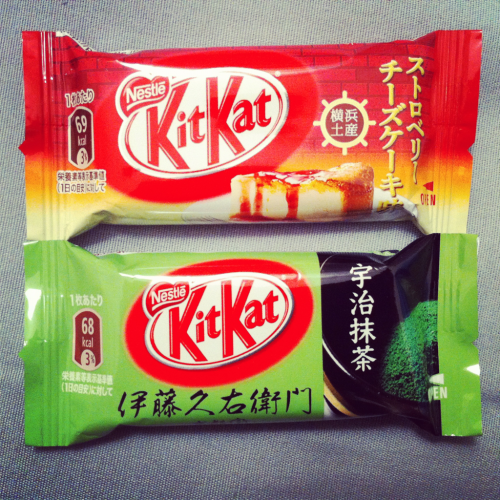 Strawberry Cheesecake and Green Tea Kitkats From Shay. A couple of awesome things that came along with my 15 pound bag of diabetic goodness for Christmas :) (Taken with Instagram)