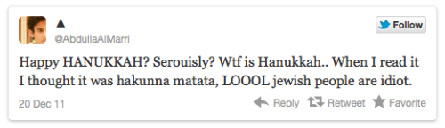 urlesque:  WTF is Hanukkah? Apparently a lot of people on twitter are very confused.  In which people fell asleep during religion class.
