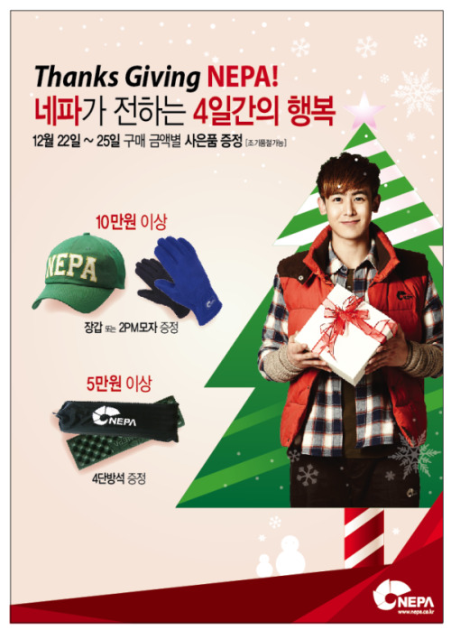 [PIC] 111222 Nichkhun for Nepa - Holiday Gifts cr: rightful owner via gladyzkhun -Vo