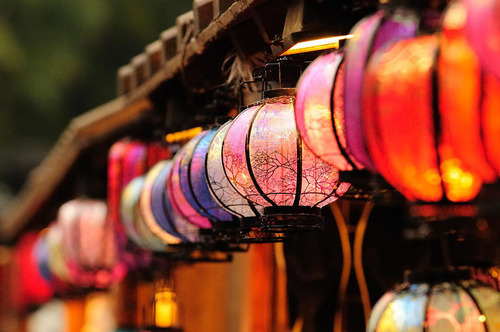 A line of colorful lanterns.