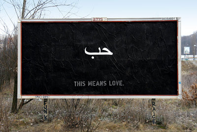 """this means love"" by peter fuss"