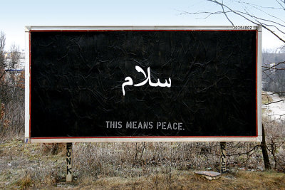 """this means peace"" by peter fuss"