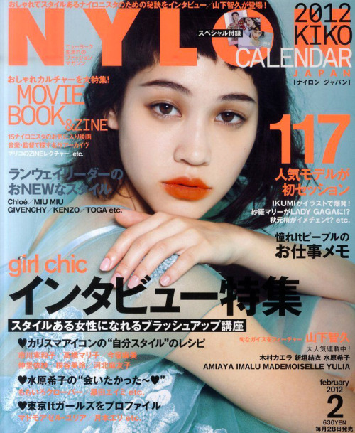 On cover of the February 2012 issue of NYLON Japan