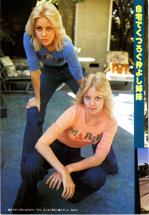 Another Marie and Cherie photo of mine in Music Life. Can anyone translate? Photo by Brad Elterman