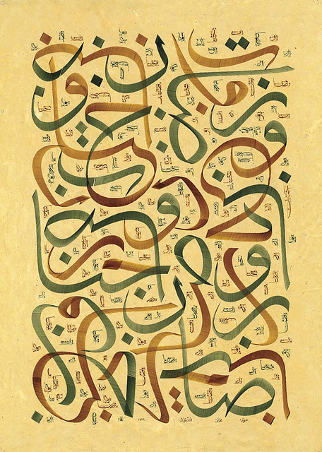 qpic:  TURKISH ISLAMIC CALLIGRAPHY ART (8) by OTTOMANCALLIGRAPHY on Flickr.