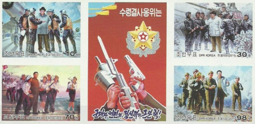 fuckyeahmarxismleninism:  Sheet of stamps from the DPRK, 2011, showing achievements of Kim Jong-Il.