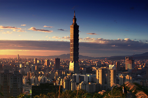 i might be wrong but methinks this is taipei 101?!!? :3333