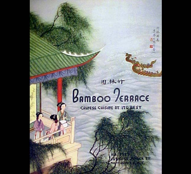 Bamboo Terrace menu from the 1960s Source: ebay
