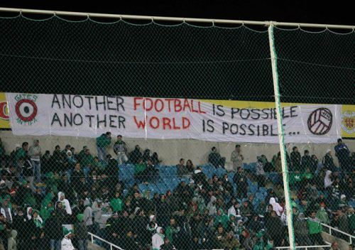 Omonoia - Gate 9 - Against Modern Football