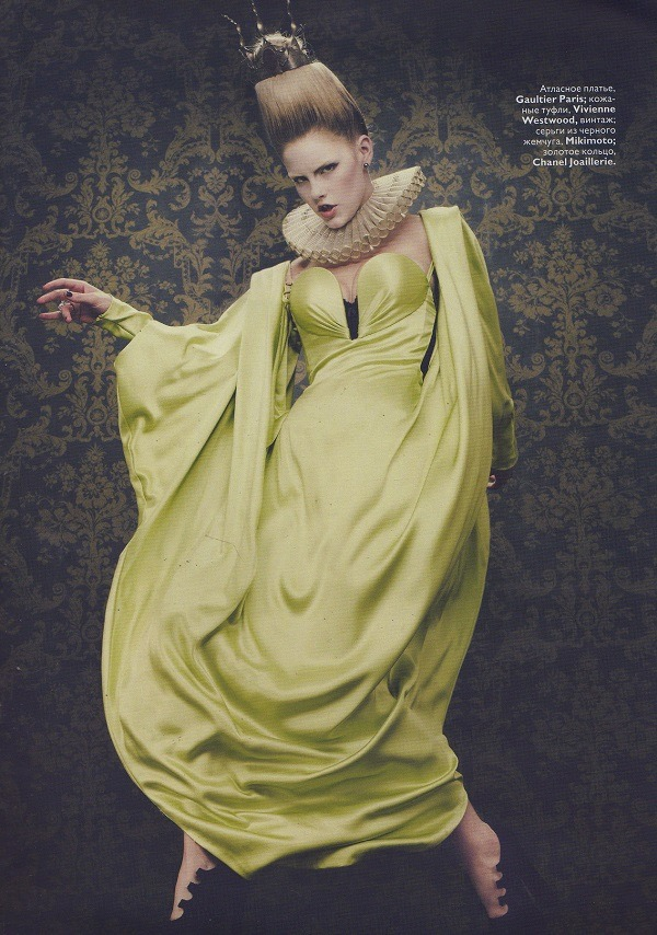 Sharif Hamza / Vogue Russia December 2010.