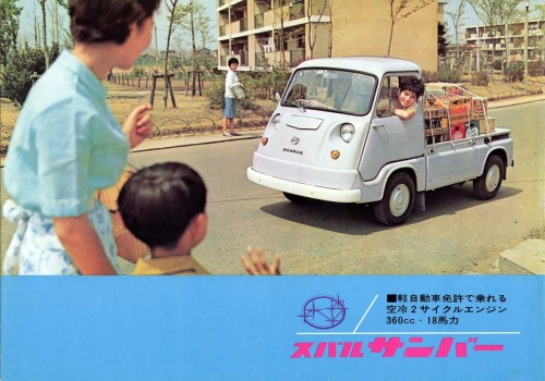 Subaru Sambar promotional image, 1962 (via Product Design Data Base)
