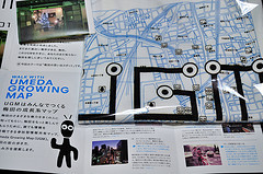 UMEDA GROWING MAP Tシャツ