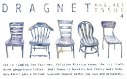 Pull up a chair for story time with Uncle Dragnet!Dragnet Issue Four cover by the elegant and whimsical Ali Hall, which lists five of the writers featured in this issue: Joe Yachimec, Cristina Rizzuto, Matt Rowan, Gary Barwin, and Suzannah Showler. But don't worry, the others are equally terrific! We just didn't want to overwhelm you. You'll find out the rest when we release the cinematic trailer in a week or so.ALSO The launch party is taking place the night of January 21 at Smiling Buddha, the same venue as last time. Details to come.