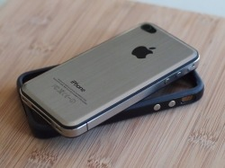 thetieguy:  silver iphone. never seen this before.