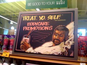 azizisbored:  Whole Foods in Oakland.