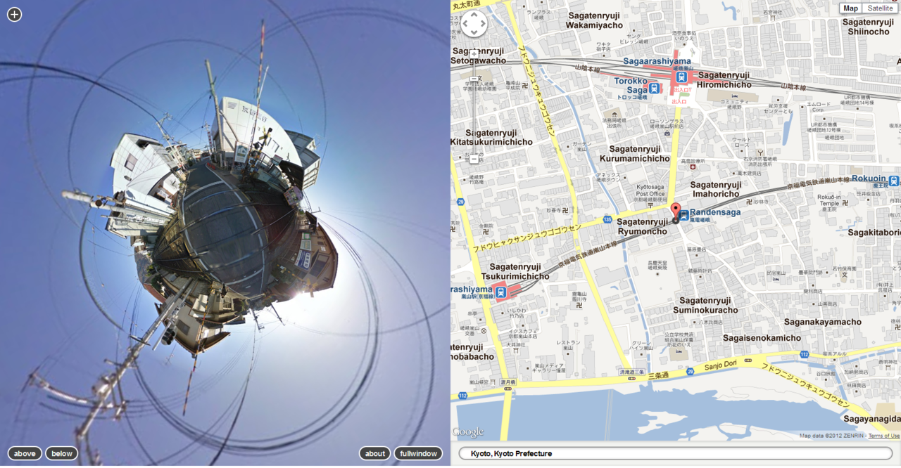 Streetview Stereographic  Shader Toy + Google Map + Panoramic Explorer Converts Google Maps Streetview images into interesting panoramic fisheye views. You can experiment with this anywhere there is Streetview data. Probably the best way to waste your day … Try it out here
