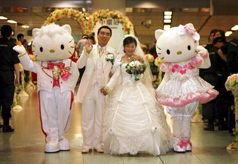 http://japanworshipersunited.tumblr.com HelloKitty WEDDING!!!!! OMGOMGOMG