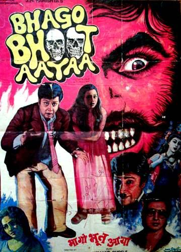 deafmuslimpunx:  BHAGO BHOOT AAYAA (1985) UHHH… WHAT IS A BHOOT? A bhoot or bhut (भूत or بهوت) is a supernatural creature, usually the ghost of a deceased person, in the popular culture, literature and some ancient texts of the Indian subcontinent.[1] Interpretations of how bhoots come into existence vary by region and community, but they are usually  considered to be perturbed and restless due to some factor that prevents  them from moving on (to transmigration, non-being, nirvana,  or heaven or hell, depending on tradition). This could be a violent  death, unsettled matters in their lives, or simply the failure of their  survivors to perform proper funerals.[1] HOW CAN YOU TELL IF SOMEONE IS A BHOOT? However, their feet often reveal them to be ghosts, as they are backwards facing.[9] As the earth is regarded as sacred or semi-sacred in many traditions of the Indian subcontinent, bhoots go to lengths to avoid contact with it, often floating above it, either imperceptibly or up to a foot above.[9]Bhoots cast no shadows, and speak with a nasal twang.[10] They often lurk on specific trees and prefer to appear in white clothing.[11] Sometimes bhoots haunt specific houses (the so-called bhoot banglas, i.e. bhoot bungalows), which are typically places where they were killed or which have some other significance to the bhoot.[12] HOW TO PROTECT YOURSELF FROM A BHOOT? In many regions, bhoots are supposed to fear water and steel or iron objects, so keeping those nearby is believed to scare them off.[13] The scent of burnt turmeric is also said to ward them off.[10] As is typical of ghosts throughout the world, invoking the name of holy figures and deities is also said to repel bhoots. In some regions, sprinkling earth on oneself is said to shield against bhoots.[14]