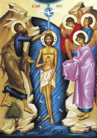 Happy Feast of the Holy Theophany! explanation of the icon