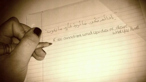 tumblr.com#arabic tattoo #quotes
